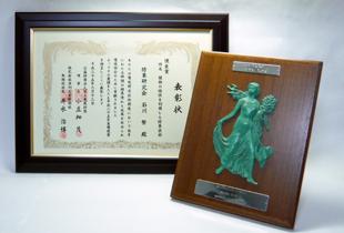 製品技術の賞歴のイメージ