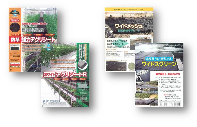 agri_catalog