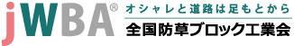logo_202109_3