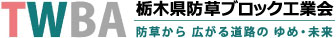 logo_202109_4